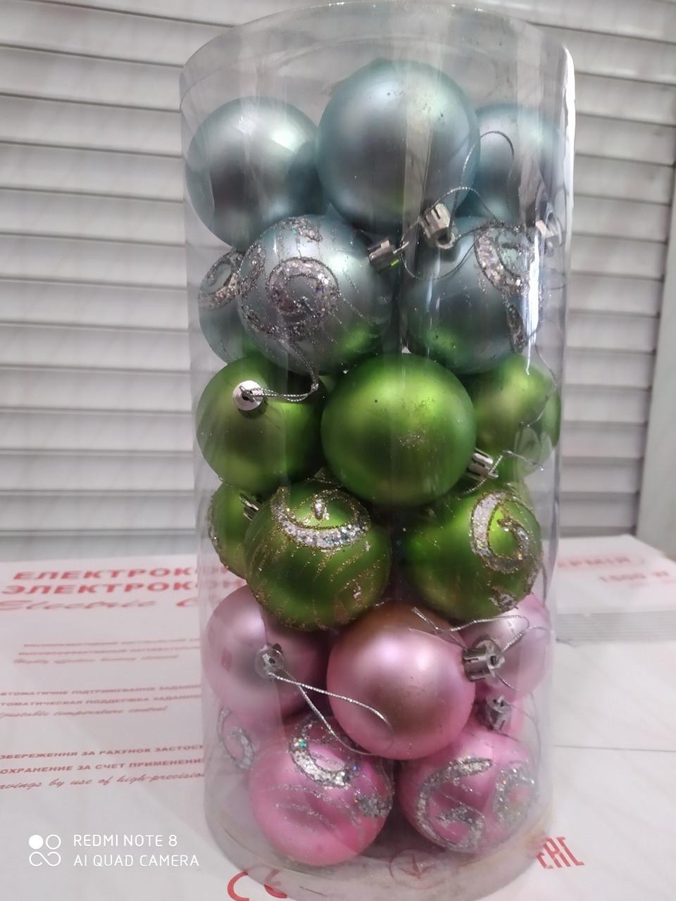 Новогодние елочные шары диаметр 6 см , 30 штук в упаковке