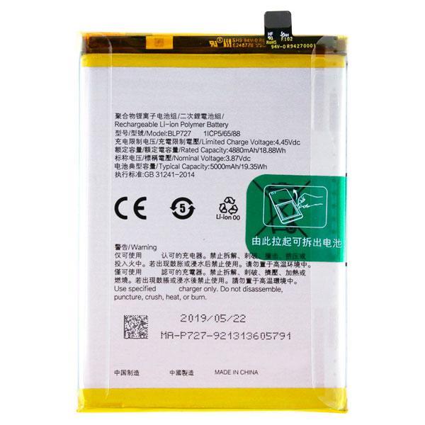 Аккумулятор Realme BLP727 Realme A5 2020/ Realme A9 2020 4880 mAh Оригинал