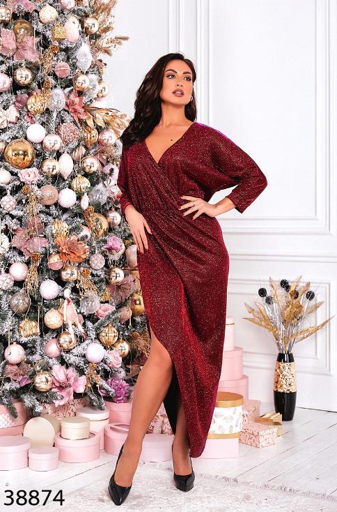 Нарядное вечернее платье Размеры: 50-52, 54-56, 58-60, 62-64