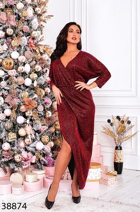 Нарядное вечернее платье Размеры: 50-52, 54-56, 58-60, 62-64, фото 2