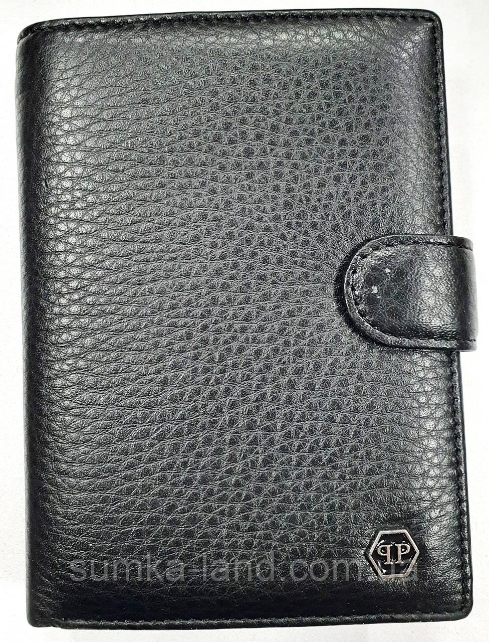 Мужской черный кошелек Philip Plein из натуральной кожи с документами 10*14 см