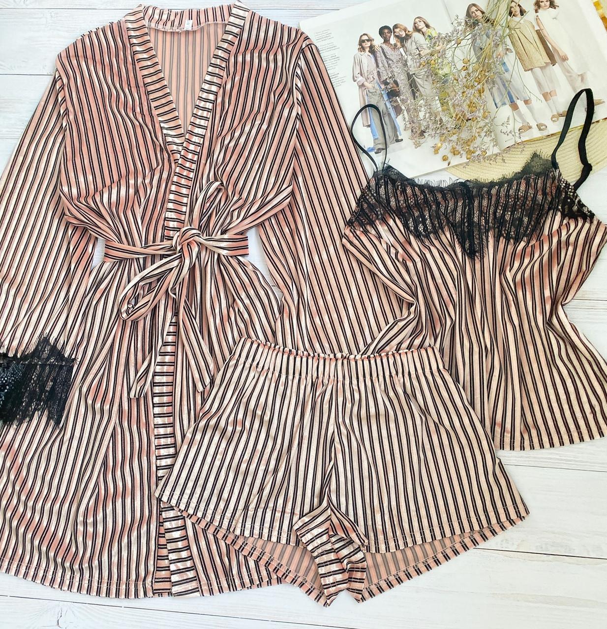 Женская велюровая пижама S-M пудра  в  полоску
