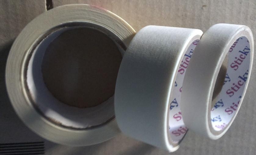 Малярная лента 48 мм х 50 м желтая