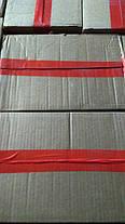 Скотч упаковочный красный 48 мм х 66 м, фото 2