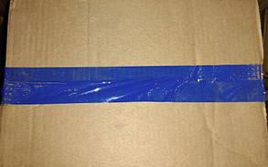 Скотч упаковочный синий 48 мм х 66 м, фото 3