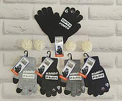 Перчатки детские M 5-7 лет сенсорные для мальчика одинарные Корона