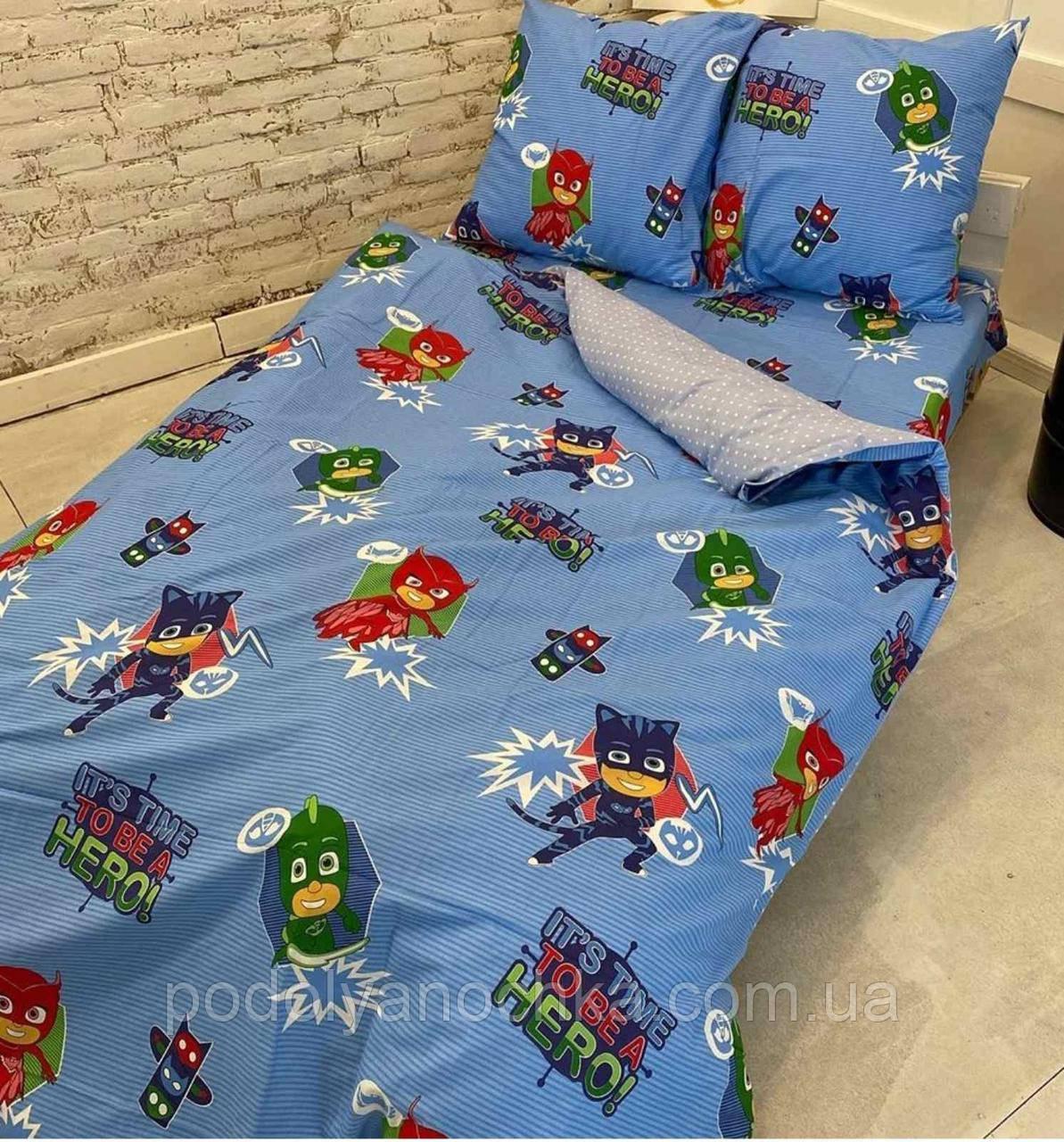 Комплект в дитяче ліжечко з бязі голд  люкс