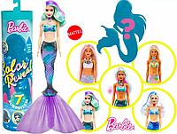 Кукла Барби русалочка с 7-ю сюрпризами Цветное преображение S4 Barbie Color Reveal Doll (GTP43)