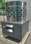 Машина для снятия пера 550-PRO, фото 2