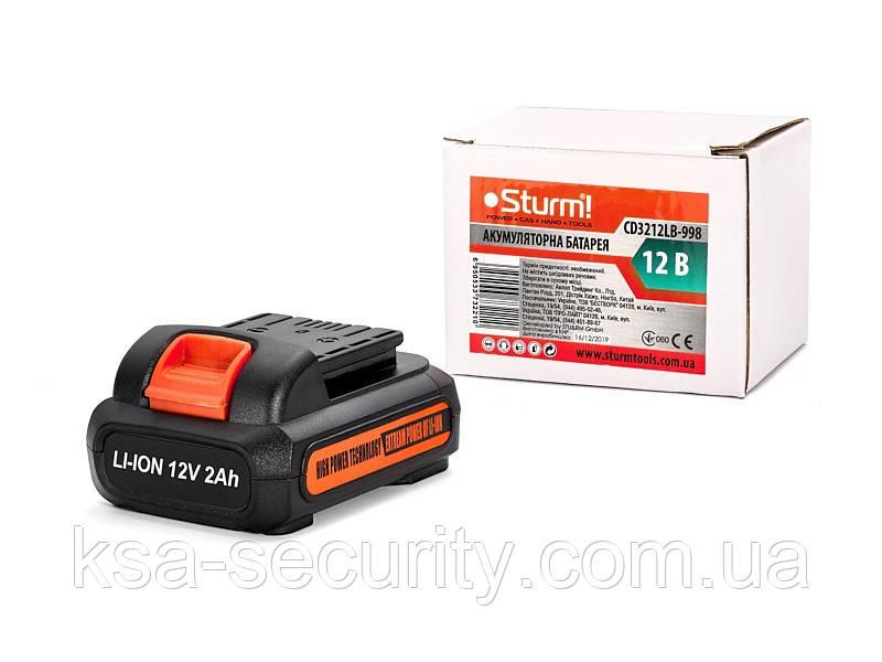 Акумулятор Li-Ion 12В, 2.0 Ач Sturm CD3212LB-998