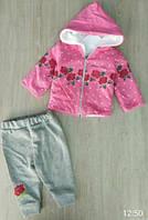 Костюм розова курточка на махрі та штанішки на вік:6-9-12 місяців