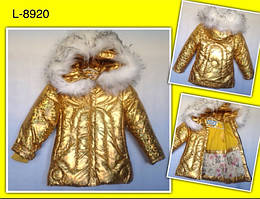 Курточка зимова для дівчаток у золотистому кольорі зима на ріст 98 та 110 см