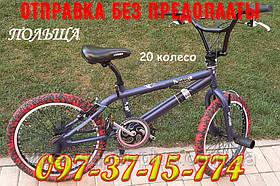 Велосипед BMX CROSSER Cobra Синий 20 Дюймов для разных трюков с Черно-Красными покрышками