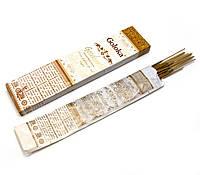Натуральные аромапалочки Goodearth (Прекрасная Земля)(15 gms) (Goloka) пыльцовое благовоние