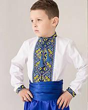 """Вышиванка для мальчика """"Ярослав"""" сине-желтая"""