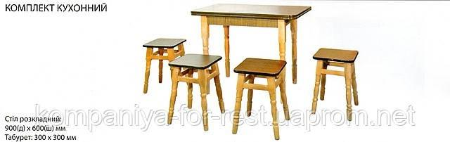 Стол кухонный с табуретом для общежитий, баз отдыха