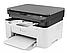 Многофункциональный принтер HP Laser 135a (4ZB82AB19), фото 2