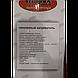 Галогенный электрический обогреватель (инфракрасный тепловентилятор) WimpeX HALOGEN WX-455 1200W, фото 6