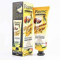FASMC увлажняющий разглаживающий крем для рук BANANA CARE Smoothing манго,кокос 80мл