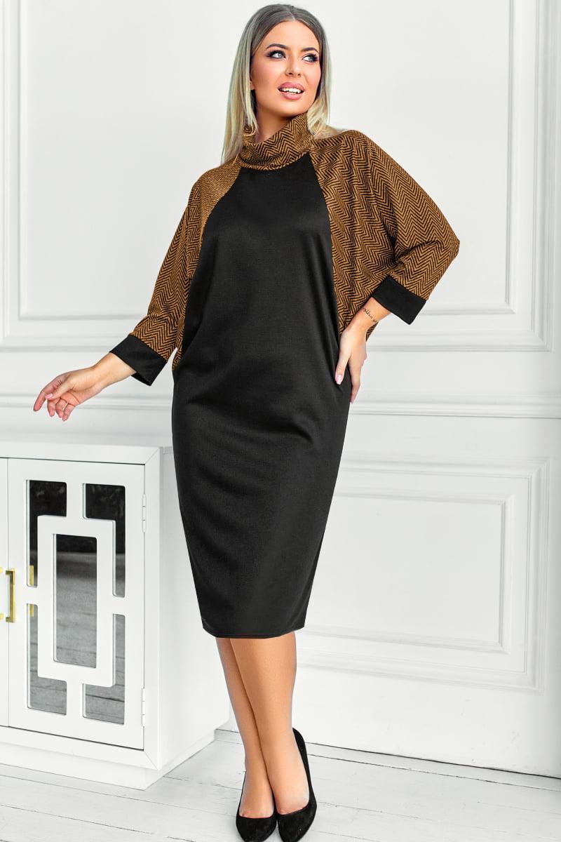 Женское платье горчичного цвета Викель зигзаг