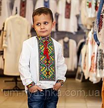 "Вышиванка для мальчика ""Ярослав"" желто-зелено-красная"