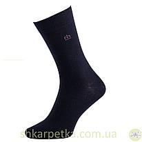 Шкарпетки чоловічі високі (р.25, 27, 29, 31)