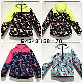 Зимові дитячі куртки для дівчаток оптом ADL.