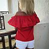 Блуза с открытыми плечами и рюшей коттон, фото 5