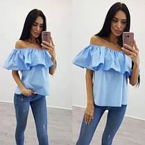 Блуза с открытыми плечами и рюшей коттон, фото 2