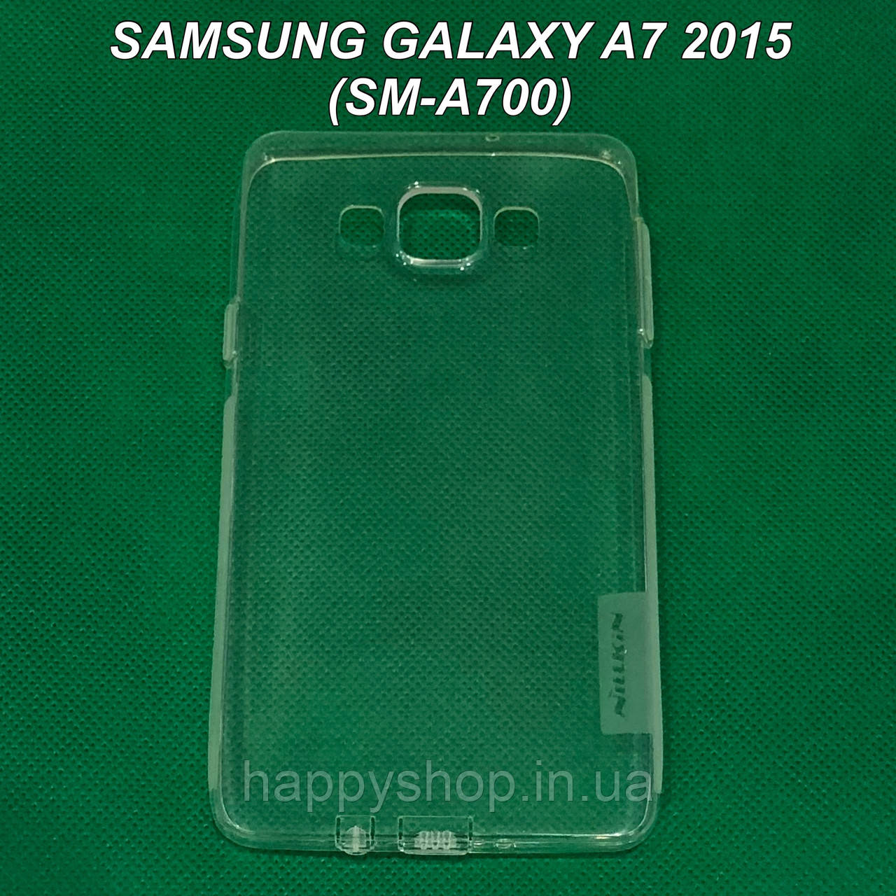 Прозрачный силиконовый чехол Nillkin для Samsung Galaxy A7 2015 (SM-A700)