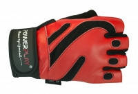 Перчатки для фитнеса мужские , фото 1