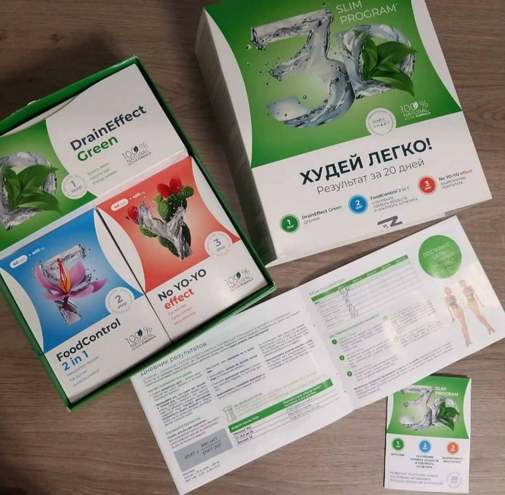 Быстро похудеть за 20 дней 3D Slim program™ 3д Слим от NL international