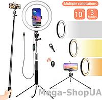 Набор для блогера 6 в 1: Кольцевая LED лампа 26 см, монопод, штатив, держатель, пульт FR32754DS