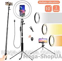Набор для блогера 6в1: кольцевая лампа 26 см, монопод, штатив, пульт ДУ, держатель для телефона смартфона