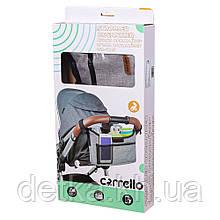 Сумка органайзер CARRELLO CRL-7005