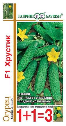 Хрустик F1 семена огурца 1+1, 20 семян — партенокарпический, ранний (44-48 дн.) Гавриш, фото 2