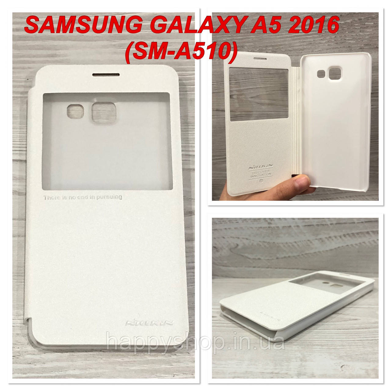 Чехол-книжка с окошком Nillkin для Samsung Galaxy A5 2016 (SM-A510) Белый
