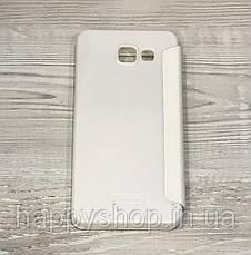 Чехол-книжка с окошком Nillkin для Samsung Galaxy A5 2016 (SM-A510) Белый, фото 3