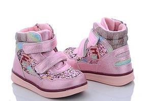 Черевички для дівчаток розові демі розмір:22,23,24,25,26,27