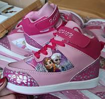 Черевички для дівчаток розові розмір 34,35,36