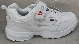 Кросівки для дівчаток білі розмір:31,32,33,34,35,36