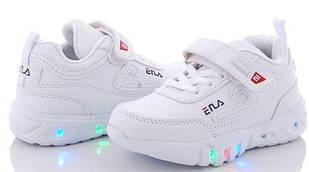 Кросівки  білі з лед світлом розмір 26-15,5 см устілка