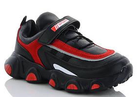 Кросівки для хлопчиків чорні розмір:32,33,34,35,36,37