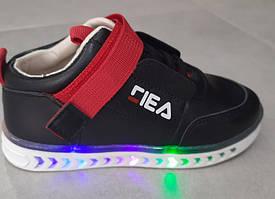 Кросівки для хлопчиків чорні з лед світлом розмір:27-16,5 см