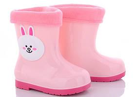 Гумачки для дівчаток у розовому колярі розмір:25,26,27,28,29 на флісі який витягається