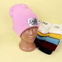 Зимова шапочка для дівчинки Pretty розмір 52-54, фото 1