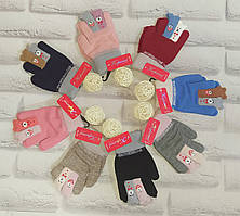 Детские перчатки  на 6-8 лет рукавички одинарные с начесом  Корона