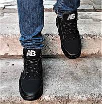 Ботинки Зимние New Balance Кроссовки Мужские на Меху Черные (размеры: 40,41,42,43,45) Видео Обзор, фото 3