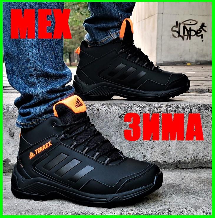Зимние Кроссовки ADIDAS TERREX с МЕХОМ Черные Мужские Ботинки Адидас (размеры: 42,43,45,46)ВидеоОбзор