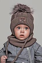 Теплый детский комплект для мальчика 1-2-3-4 года: шапка на флисе с помпоном + вязаный шарф - хомут, капучино